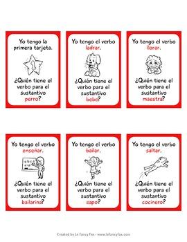 Yo Tengo, Quién Tiene - Verbos y Sustantivos - Illustrated Card Game in Spanish