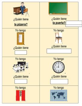 Yo Tengo, Quien tiene... Classroom Objects