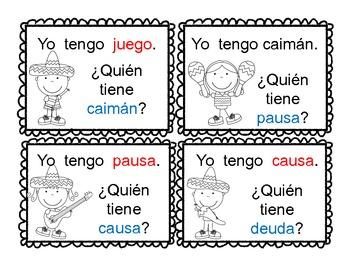 Yo Tengo...Quien Tiene...? A Spanish Sight Word Game: Diptongos