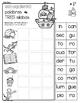 Yo aprendo las sílabas - Conquista de palabras