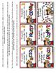 Yo aprendo las sílabas - Recursos gratis 2
