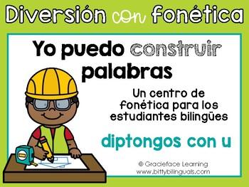 Yo puedo construir palabras – Spanish Phonics Center for diphthongs (diptongos)