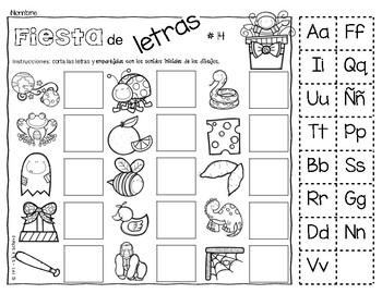 Yo puedo identificar letras y sonidos - Fiesta de letras