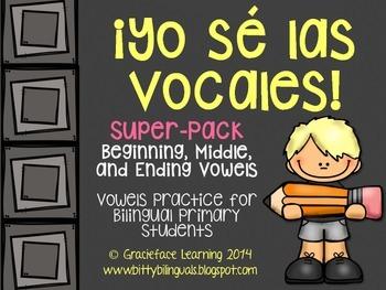 Yo sé las vocales – Super-Pack of Vowel Sounds in Spanish