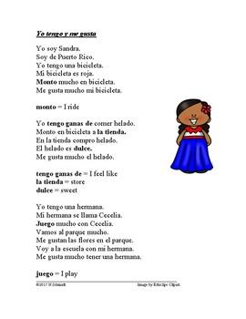 Yo tengo y me gusta Lectura Simple - Easy Spanish Reading