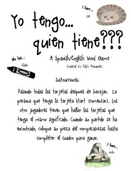 Yo tengo... Quien tiene- I have... Who has... Spanish/English Word Game