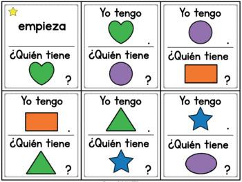 Yo tengo... ¿Quién tiene...?: Las formas (Spanish Shape Game)