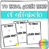 Alphabet Spanish Vocab Game | Alfabeto | Yo tengo, ¿Quién tiene?