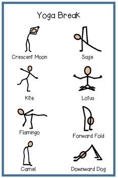 Yoga Bundle- Symbols