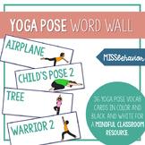 Yoga Word Wall   Yoga Poses   Yoga Visuals