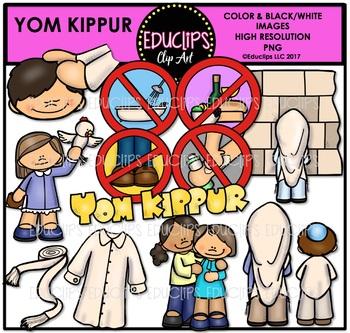 Yom Kippur Clip Art Bundle {Educlips Clipart}
