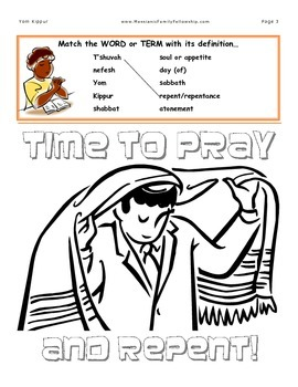 Yom Kippur (The Day of Atonement) Bible Learning Guide