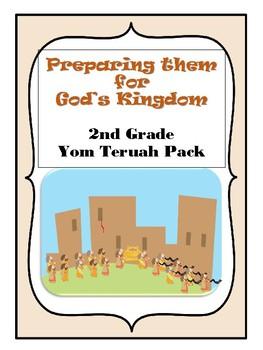 Yom Teruah 2nd Grade Pack