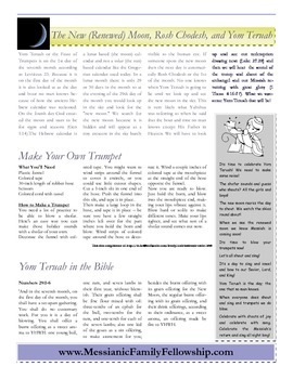 Yom Teruah (The Day of or Feast of Trumpets) Bible Learning Guide