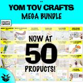 Yom Tov Activities Bundle