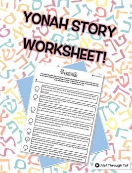 Yonah Story Worksheet