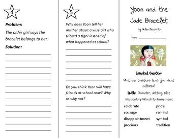 Yoon and the Jade Bracelet Trifold - Wonders 3rd Grade Unit 1 Week 2