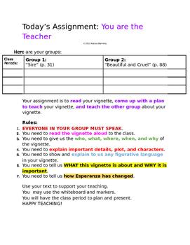 You Are the Teacher
