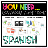 You Need Classroom Supply Icons SPANISH