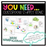 You Need Math Manipulative Supply Icons