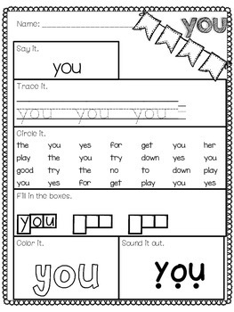 You- Sight Word Intervention Kit