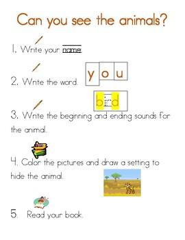You Sight Word Mini Book