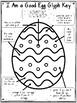 I'm a Good Egg!  Writing Glyph Craftivity