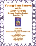 Young Cam Jansen and the Lost Tooth: Guided Reading Packet