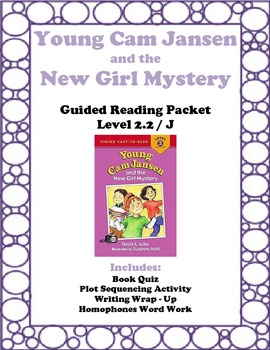 Young Cam Jansen and the New Girl Mystery: Guided Reading Packet