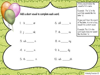 Young Learners ELA Review: Contractions, Syllables, Long & Short Vowels