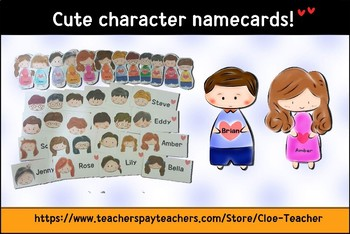 Your class's cute name labels! -1kid
