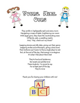 Yours, Mine, Ours - a poem for parents