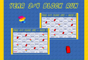 Year 3&4 Lego Run - based on the spelling lists for the new NC