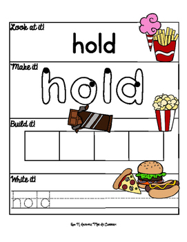 Yummy Sight Word Mats: 3rd Grade Edition