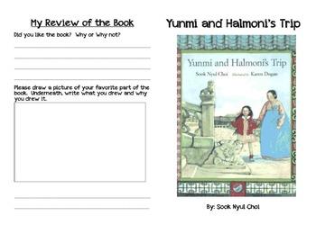 Yunmi and Halmoni's Trip Activity Booklet