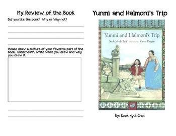 Yunmi and Halmoni's Trip Activity Booklet