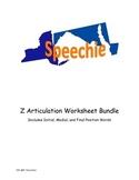 Z Articulation Worksheet Bundle
