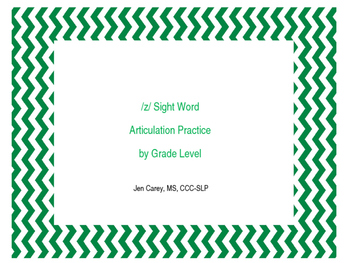 Z Sight Word Articulation Practice