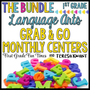 First Grade Literacy Centers for the Year Back to School Bundle