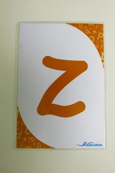 'Z' (/z/) Phonics Resource Package