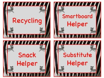 ZEBRA SAFARI Theme Job Chart Cards / Signs - Great for Classroom Management!