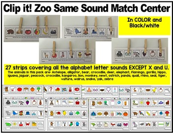 ZOO Animals-Beginning Sounds Center Activities for PRE-KG- Kindergarten