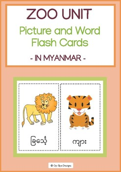 picture relating to Zoo Animal Flash Cards Free Printable referred to as ZOO Product- Imagine AND Term FLASH Playing cards In just MYANMAR
