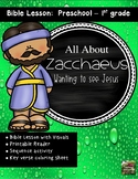Zacchaeus Bible Lesson (All About Series)