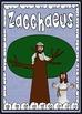 Bible Story of Zacchaeus Quilt
