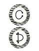 Zebra Background Circles Alphabet Letters