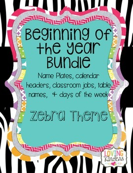 Class Job Cards, Nameplates, and Calendar Plates (Zebra)