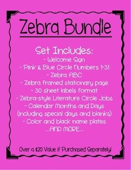 Zebra Classroom Decor Bundle
