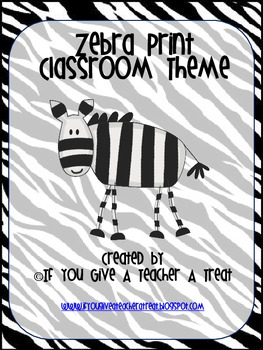 Zebra Classroom Theme Bundle