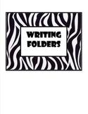 Zebra Classroom Theme Labels